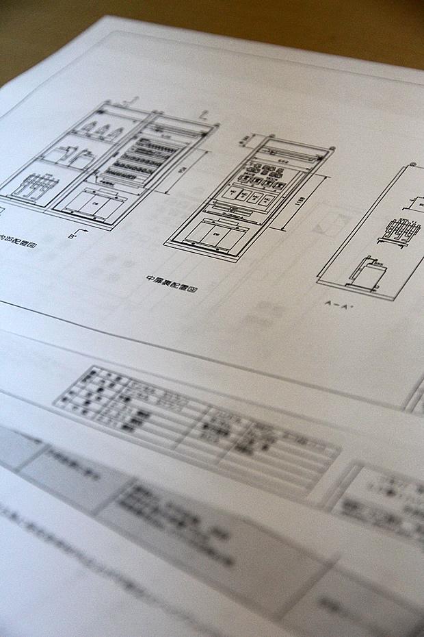 産業サービス販売の特許イメージ